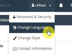 cPanel 如何修改后台语言