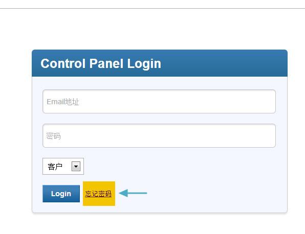 如何获得独立域名解析管理面板?