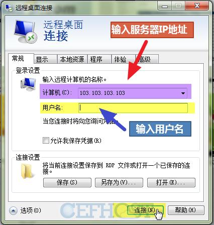 Windows 远程管理你的VPS(适用于安装WINDOWS系统)