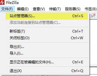 使用filezilla错误提示: 421 too many connections (8) from this ip
